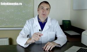 Лечение гипертонии Евдокимекнко