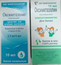оксиметазолин спрей для носа