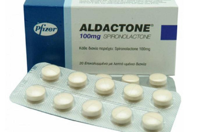 Спиронолактон (альдактон)
