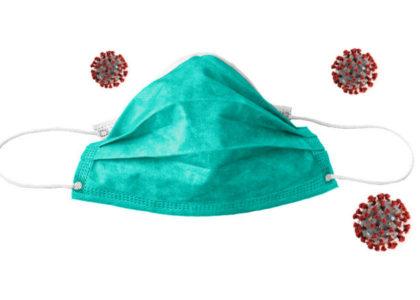 Медицинская маска от короновируса
