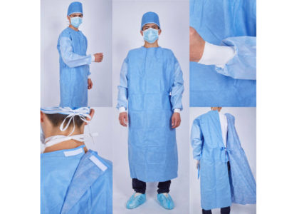 Защитная медицинская одежда